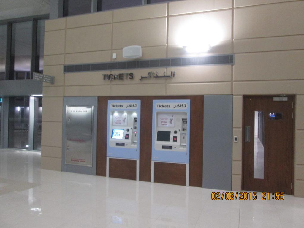 Al Ain Bus Station Zener