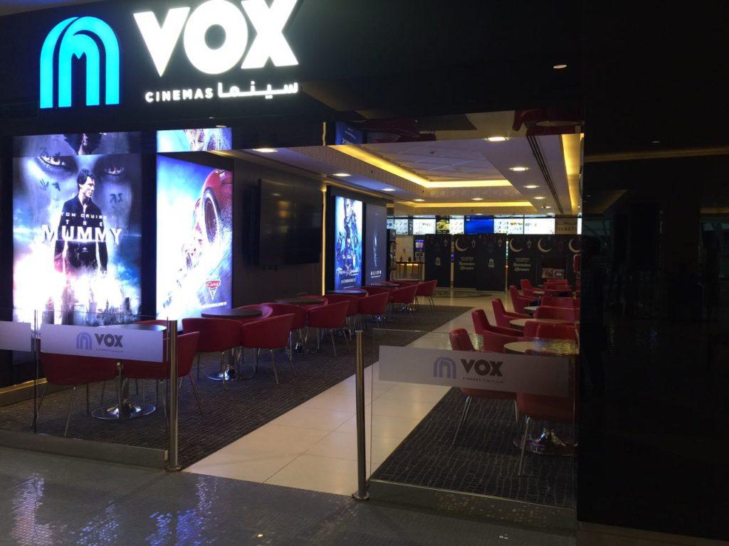 vox cinema  al hamra mall ras al khaima uae zener
